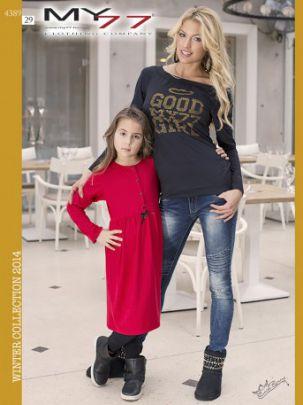 My77 Gyerek ruha-4389