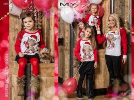My77 Szoknya-Kids31