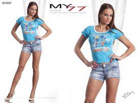 MY77 Felső-OU
